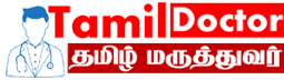 Tamil Doctor Tamil Doctor Tips